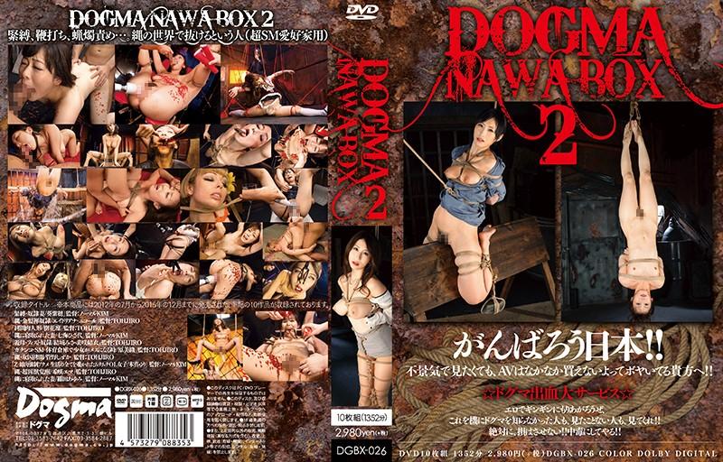 [DGBX-026] DOGMA NAWA BOX 2 ドグマ 美咲結衣 エイドリアナニコール 葵紫穂