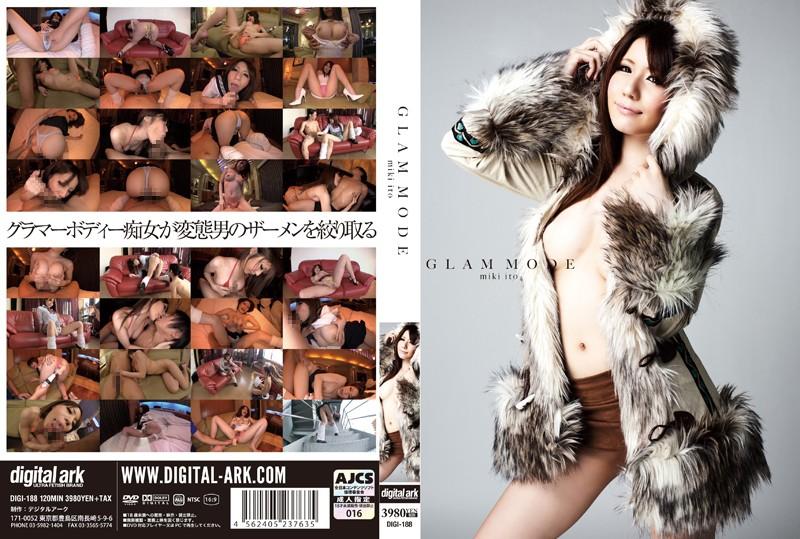 DIGI-188 Glam Mode Miki Ito Ito Sawn