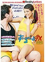すくーるがーるSEX PART4