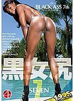 DSD-755 - 黒女尻7  - JAV目錄大全 javmenu.com