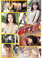 DSS-216 Amateur Beauty Pick-up GET! !! No.216 A Thick Contact With A Hot Girl! Anti-social Distance