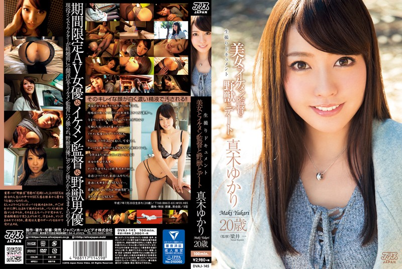 DVAJ-145 Beauty And The Handsome Director And Beast And Dating Yukari Maki