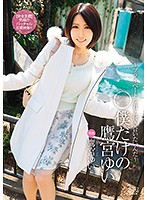 DVAJ-233 I Want To Go Out With You, I Only Takamiya Of Yui ~ Private ~