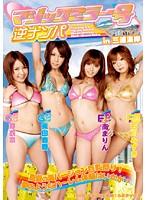 逆ナンパ in三浦海岸 DVDES-137画像