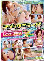 レズエステ編 IN 三浦海岸 DVDES-239画像