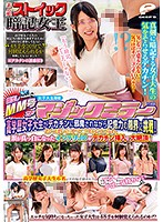 "DVDMS-468 Face MM No. College Girl Limited The Magic Mirror Amateur Daughter Stoic Memorization Queen Highly Educated College Student Is Challenged By The Limit Of Memory While Being Disturbed By A Big Cock! ""It's Not Memorizing Anymore …!"" IntelliJD, Whose Head Is Pure White After Being Messed With Breasts And Oma Co ○, Gets A Big Cum With A Big Cock Inserted! In Ikebukuro"