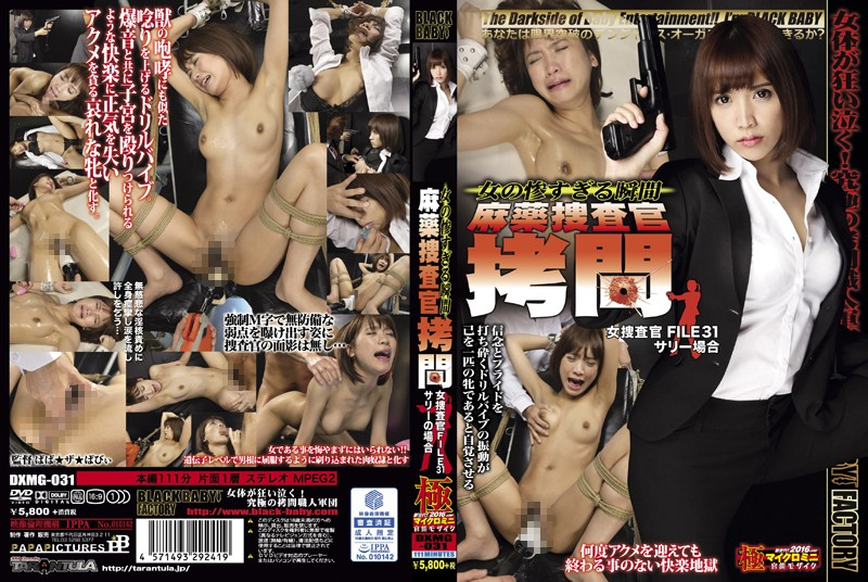 DXMG-031 Moment Narcotics Investigator Torture Woman Investigator Woman Of Too Disaster FILE 31 Surrey