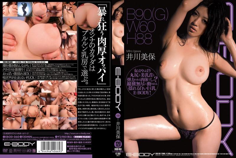 EBOD-060