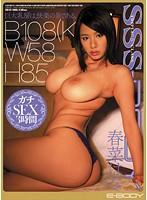 [EBOD-183] SSS-BODY Fountain Of Pleasure - Hana Haruna