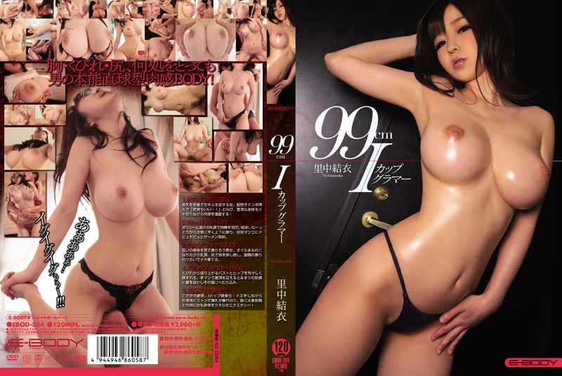 [EBOD-384] 99cmI Cup Glamour Satonaka Yui