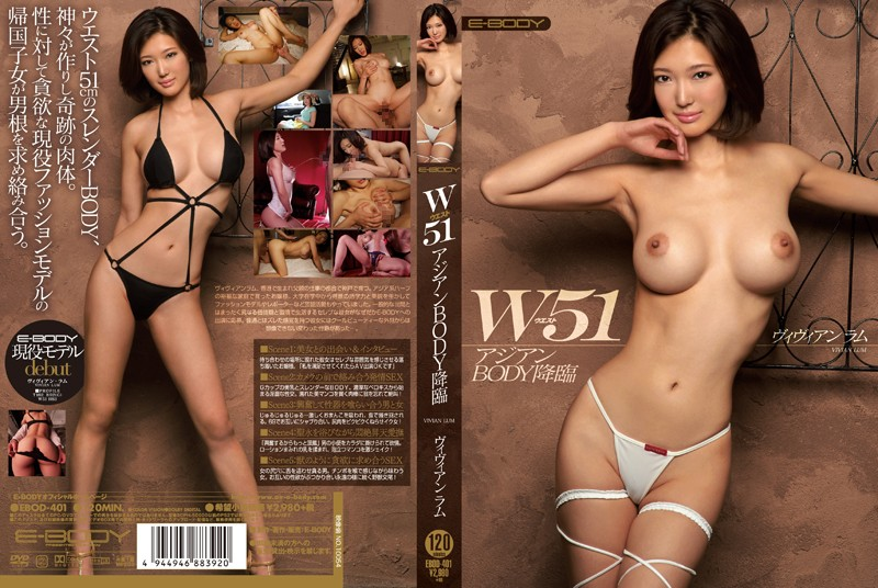 EBOD-401 W51 Asian BODY Advent Vivian Lam