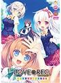 【DVD-PG】LOVEREC. DVD-PG Edition (DVDPG)