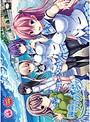 【DVD-PG】海空のフラグメンツ DVD-PG Edition the BEST (DVDPG)