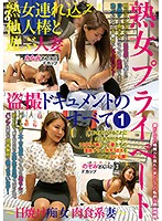 FFFS-004 Mature Woman Bringing In! Male Wife Taking Pictures With Other Sticks All Of The Documents 1 ~ Tanned Slut, Carnivorous Wife ~ Minami San (40) Nozomi F Cup (42) F Cup