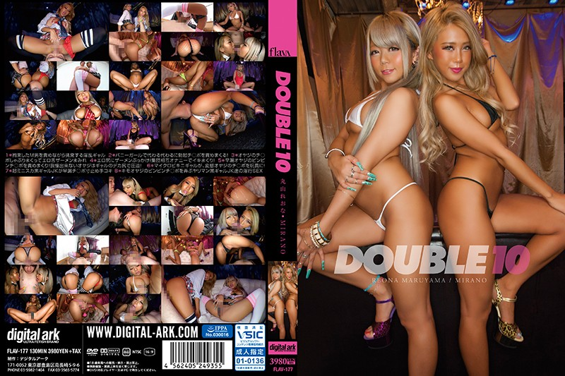 CENSORED [FHD]flav-177 double 10, AV Censored