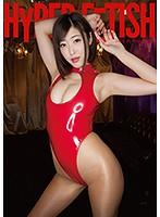 [FLAV-181] HYPER FETISH Sexy Queen In A Skimpy Swimsuit Asahi Mizuno