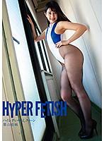 FLAV-255 - HYPER FETISH ハイレグいやらしクィーン 栗山絵麻  - JAV目錄大全 javmenu.com