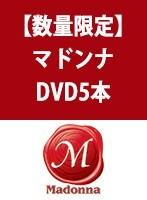 マドンナDVD5本セット