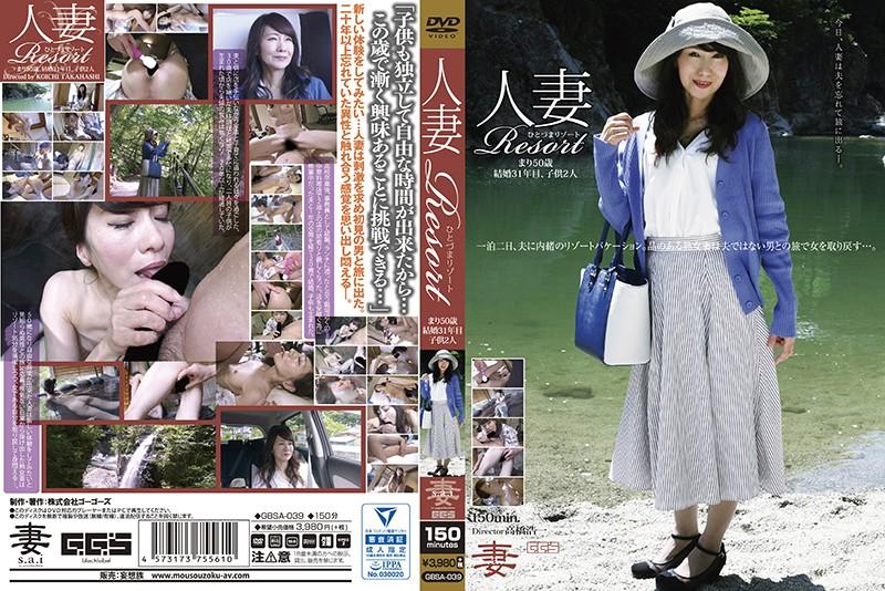 GBSA-039 麻生まり - ゴーゴーズブラック/妄想族 [2018-07-19]