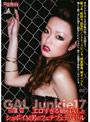 GAL Junkie 17 宮川怜 エロすぎる姉GALとショボイM男のフェチフェチバトル (DOD)