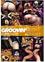 GROO-056 - groovin' 超ミニスカ女子校生 パンチラDISCO21  - JAV目錄大全 javmenu.com