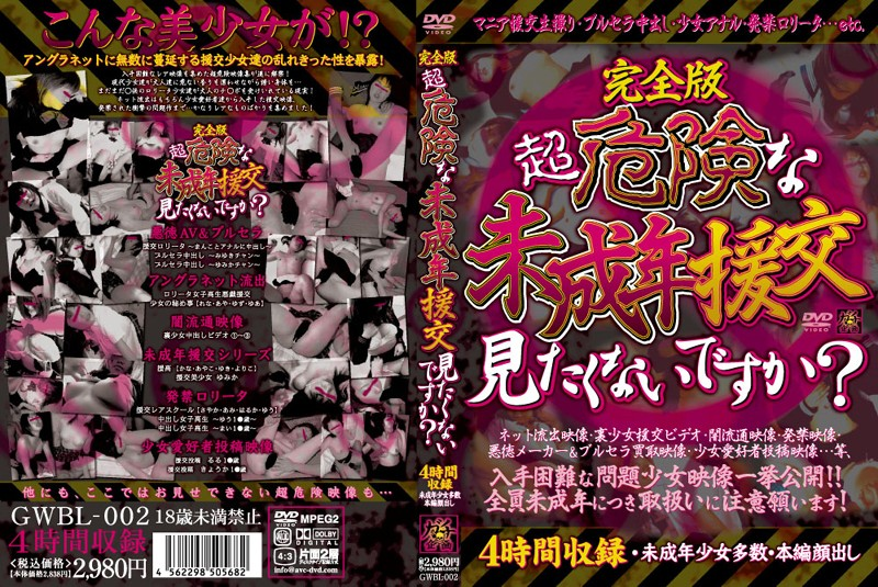 001 datei 002 dating games