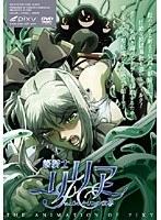 姫騎士リリア VOL.04 キリコの復讐
