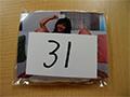 【数量限定】S級ニューハーフ濃厚レズ性交 高級人妻オイルエステ パンティと生写真付き  No.4