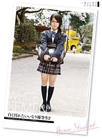 ZEX-032 2 Thumb Soiled White Honor Student