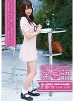 ZEX-109 ABC-Ratisha-Date Rina's First Lady