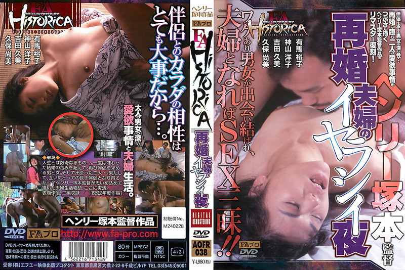 AOFR-038 Odious Evening Of Remarriage Couple FA HISTORICA