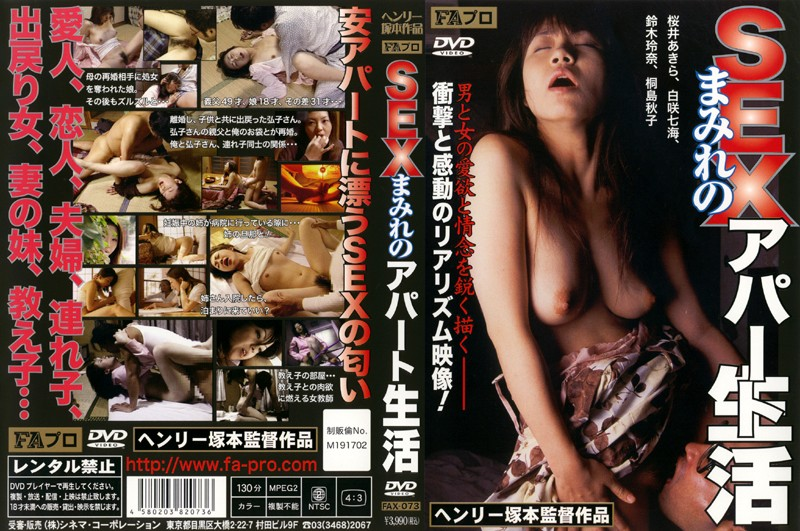 FAX-073 SEX-covered Apartment Life