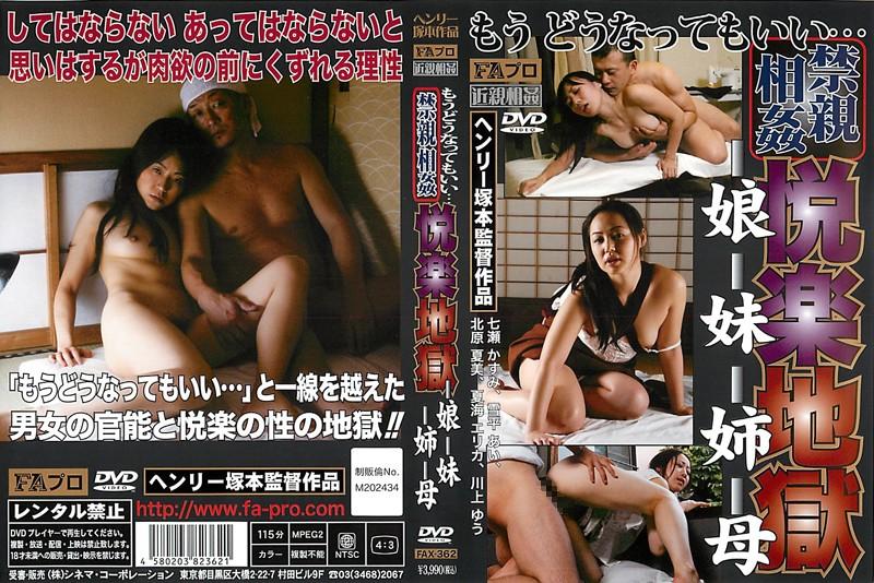 【タンツボキス】 男⇒女 唾液飲ませ作品 part4©bbspink.com->画像>180枚
