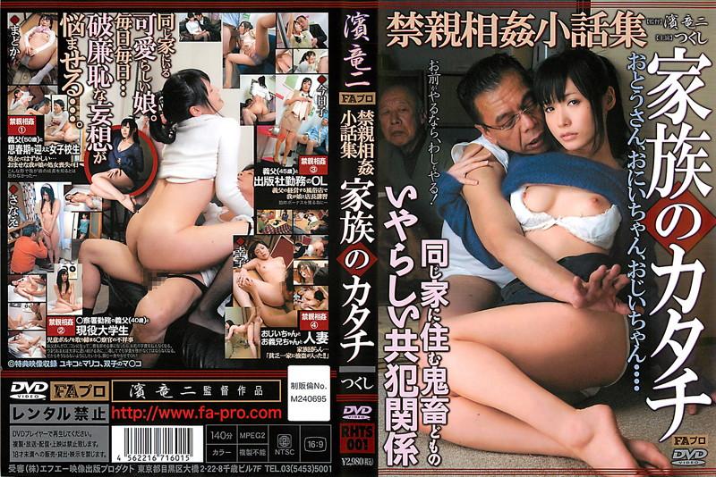 japanese-taboo-exclusive-porn-mature-handjobs-videos