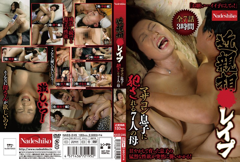NASS-245 Seven Mother Fucked Relatives Phase _ Rape Oedipus Complex Son
