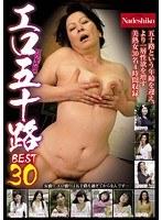 エロ五十路 BEST30