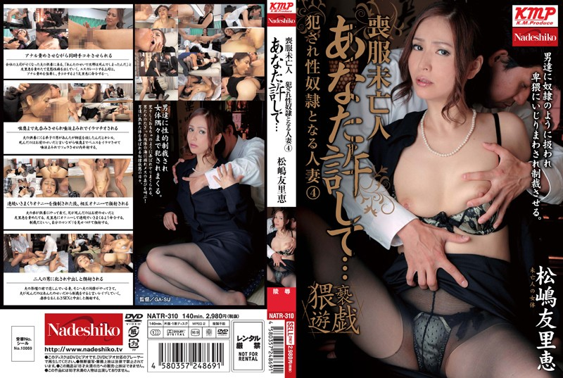 NATR-310 Married 4 Matsushima Yurie To Become The Slave Of Fucked ... Forgive Mourning Widow You