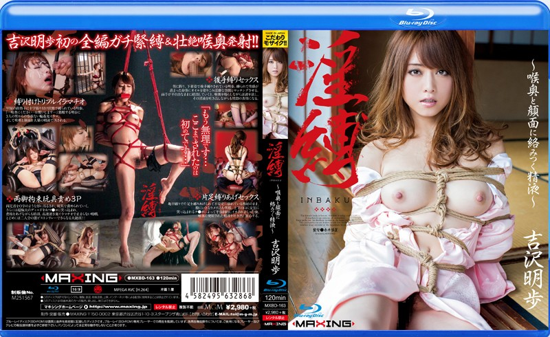 MXBD-163 정액 - HD로 요시자와 아키코 (Yoshizawa Akiho)가 얼굴을 오르며 본디지를 뛰어 넘다 - Nodooku (Blu-ray)