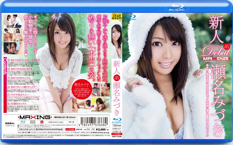 MXBD-201 Rookie Sena Mizuki-famous College With The Oldest History Honor Student AV Debut To Attend F Jogakuin! ! ~ In HD (Blu-ray Disc)