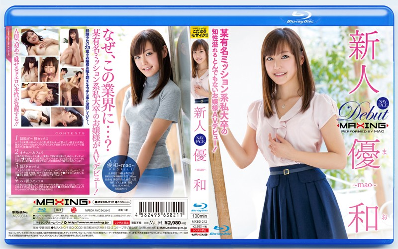 MXBD-212 Rookie YuKazu ~ Certain Famous Mission System I College Of Intellect Full Of Ridiculous Princess AV Debut!~ In HD (Blu-ray Disc)