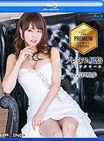吉沢明歩 12 月 マキシング新作「プレミアム風俗 VIP フルコース in 吉沢明歩」