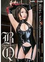 [MXGS-1047] Yui Takamiya x Bondage Queen