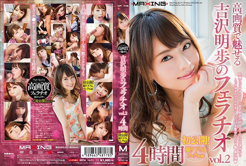 MXSPS-531 Yoshihisa Akiho's Blowjob Vol.2 Who Is Attractive With High Image Quality Is Released For The First Time!Taking Off The Taking Off - 4 Hours