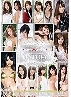 [MXSPS-653] MAXING HISTORY vol. 2