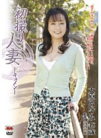 JRZD-166 Akemi Married Woman Takes The First Document Ohara