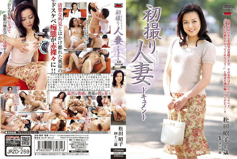 JRZD-259 Akiko Matsuda Married Woman Takes The First Document