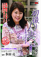 JRZD-35 Moriyama Aiko Married Woman Takes The First Document