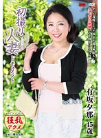 JRZD-514 Hatsudori Housewife Document Arisaka Yué'£