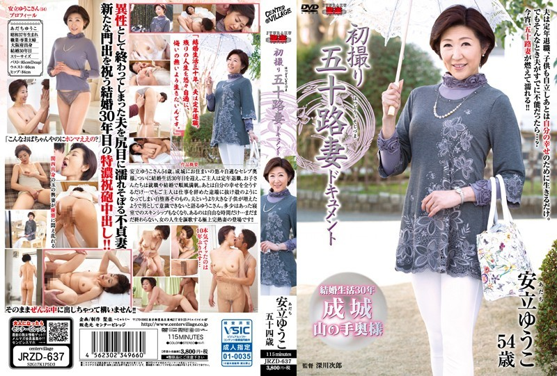JRZD-637 First Shooting Age Fifty Wife Document Yuko Adachi