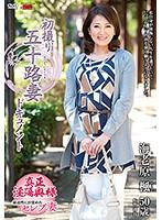 JRZD-704 First Shooting Age Fifty Wife Document Kaede Ebihara